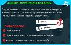 "Дублер – значит вор ""Грани"" — партнер ""РГ"" Цифровая Россия"