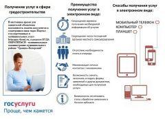 Infoghrafika_dlia_ghosuslugh.jpgПроще, чем кажется. Проверено Цифровая Чувашия Реализация нацпроектов