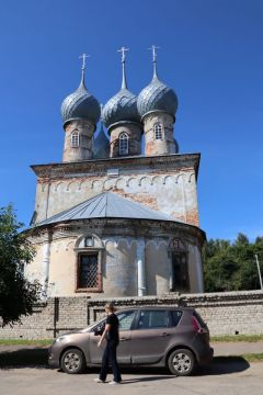 Всего на век моложе Москвы Путешествуем по России