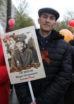 ЮрийС геройским дедом в одном строю Бессмертный полк День Победы