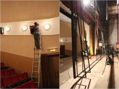 Сейчас установка экрана и звукового оборудования уже завершиласьВ Новочебоксарске летом должен открыться новый кинозал ДК Химик 2016 - Год российского кино