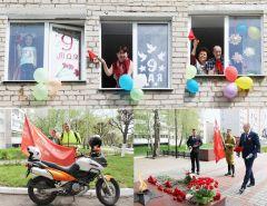 Коллаж Максима БоброваПоклонимся великим тем годам День Победы 75 лет Победе