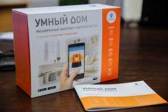 """Комплект """"Умный дом"""" теперь доступен каждому жителю Чувашии.""""Интернет вещей"""" уже на пороге! Откройте ему дверь! Филиал в Чувашской Республике ПАО «Ростелеком» умный дом"""