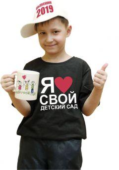 """Выпускной с газетой """"Грани"""": не как у всех! сувениры детсад Выпускной"""