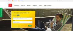 Lichnyi_kabiniet.pngКлиенты «Дом.ru» стали чаще подключать услуги через Личный кабинет личный кабинет интернет Дом.ru