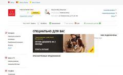 Личный кабинет Дом.ru«Дом.ru» обновляет Личный кабинет Дом.ru интернет личный кабинет