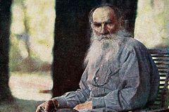 Великий, всеми любимый Лев Николаевич Толстой.Пассажир поезда № 12. 9 сентября — 190 лет со дня рождения Льва Толстого.  Литературная провинция Лев Толстой