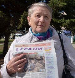 """Людмила Тарабан.Подписка на """"Грани"""" —  желанный подарок!"""