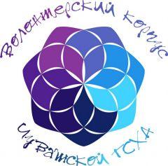 Фото из архива Волонтерского корпуса ЧГСХА#Колосок_добра Я - волонтер ЧГСХА 2018 - Год волонтера