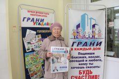 Фото Максима БоброваВерная подписчица