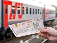 Переход железнодорожного транспорта на местное времяИзменения под занавес лета Новое в законодательстве