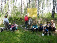 На привалеЧебоксарская ГЭС помогла организовать «Школу дикой природы» для юннатов РусГидро