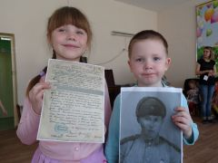 Наташа и Паша Чубаровы.Мой прадед сражался на страшной войне Память поколений Дошколенок День Победы Бессмертный полк