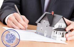 Notarius.jpgКак не ошибиться при покупке жилья Спроси юриста