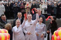 Фото cap.ruДворец здравоохранения открыт!