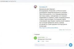 """Общение в группеВ Телеграм-канале """"Грани"""" появилась возможность комментирования Цифровая Чувашия Телеграм-канал @zagranju_21 #ГраниВсегдаСТобой"""