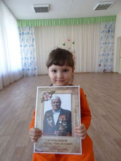Оля Шипилова,  3 годаМой прадед сражался на страшной войне Память поколений Бессмертный полк