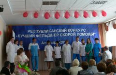 «Лучший фельдшер скорой медицинской помощи–2011»Лучший фельдшер работает в Новочебоксарске