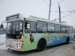 Троллейбус с Новчиком для нового. Фото с сайта www.nowch.cap.ru. Десять дней Нового года, которые потрясли кошельки фоторепортаж Новый год  - 2011