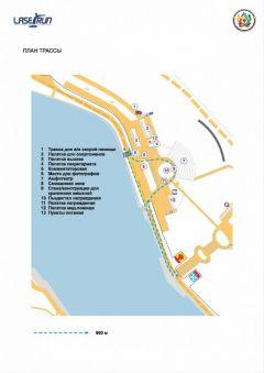 В Чебоксарах впервые состоится Всемирный городской тур по лазер-рану