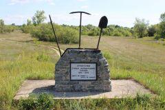 ... и в Мордовии.Как строился Сурский рубеж Сурский рубеж 75 лет Победе