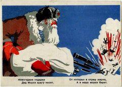 Первая советская новогодняя открытка (1941 год).Дедушка, вернись! Не так давно мы чуть не потеряли Новый год со всеми его атрибутами Новый год-2019