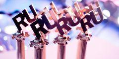 """""""Премия Рунета"""" - самая популярная в IT-отраслиПодать заявку на соискание """"Премии Рунета""""-2018 можно уже сейчас  Всероссийский конкурс"""