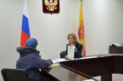 Прием гражданРосреестр окажет консультации  для граждан в приемной Президента РФ в ЧР Росреестр