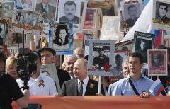 Путин присоединился к шествию «Бессмертного полка» в Москве Бессмертный полк -2019