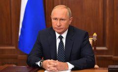 Фото kremlin.ruВладимир Путин: Мы должны развиваться Пенсионная реформа