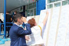 Фото к пункту 1.ЕГЭ в Чувашии: от и до Филиал в Чувашской Республике ПАО «Ростелеком» ЕГЭ