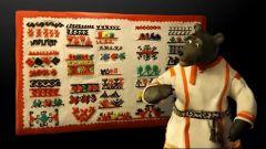 Рассказчиком в мультфильме о Чувашии выступил медведь. В том числе он поведал о национальной вышивке. Скриншот из мультфильмаПока ждешь 101с, 15 раз мультфильм посмотришь Грани в Сети