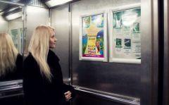 Размещение рекламной конструкции в лифтах многоквартирных домов без согласия собственников помещений в многоквартирном доме является незаконнымПрокуратура дала разъяснения по размещению рекламы в лифтах реклама прокуратура