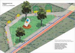 Благоустроить всё Комфортная городская среда