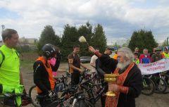 Зажгли свечу памяти об убиенных на войне… велопробег