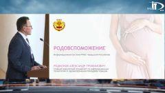 Фото cap.ruПомощь при родах — целая система Цифровая Чувашия