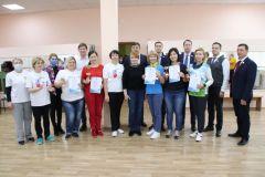Спартакиада женских клубов прошла в Новочебоксарске VIII Спартакиада женских клубов
