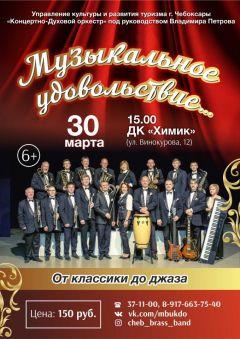 Два билета на концерт Территория культуры конкурс! Внимание