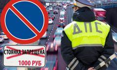 Коллаж Марии СМИРНОВОЙМошенник с большой дороги Зона коррупции