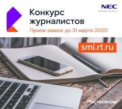 «Вместе в цифровое будущее»: в Поволжье — свыше ста работ Филиал в Чувашской Республике ПАО «Ростелеком»
