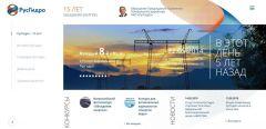 Сайт к 15-летию РусГидроРусГидро запустило сайт к 15-летию компании РусГидро