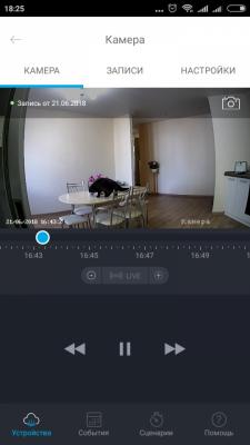 Дом с умом  Филиал в Чувашской Республике ПАО «Ростелеком» умный дом