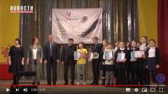 Screenshot_2019-02-07_Novosti_Novochieboksarska_NKTV1.pngНКТВ: Репортаж о фестивале школьной прессы «Школа пресс» Школа-пресс-2019