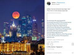 В Сети появились фотографии вчерашнего лунного затмения затмение лунное затмение марс луна Солнце