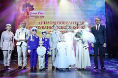 Фото.cap.ruСемья года в Чувашии Семья года – 2019