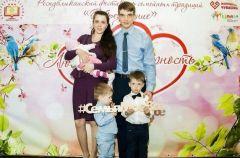Siedyshievy.jpgДети — их богатство семья Международный день семьи