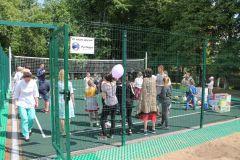 Спортивная площадка от Чебоксарской ГЭСЧебоксарская ГЭС открыла спортплощадку в детском отделении противотуберкулезного диспансера РусГидро
