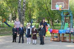 Стихи о школеЧебоксарская ГЭС помогла первоклассникам собраться в школу РусГидро