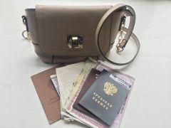 Фото автораВсе документы  дама носила с собой Бюро находок
