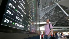 В России повышены компенсации за задержки международных авиарейсовРоссияне смогут требовать более высокую компенсацию за задержку авиарейсов авиарейс